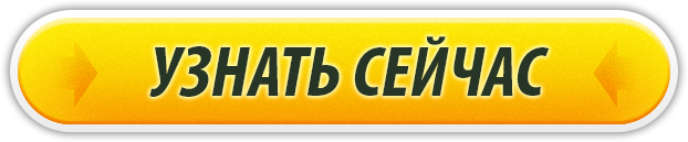 Yznat_inten_6