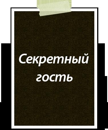 spiker_in_2