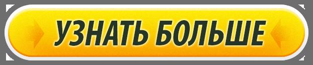 yznat_bolshe_vk