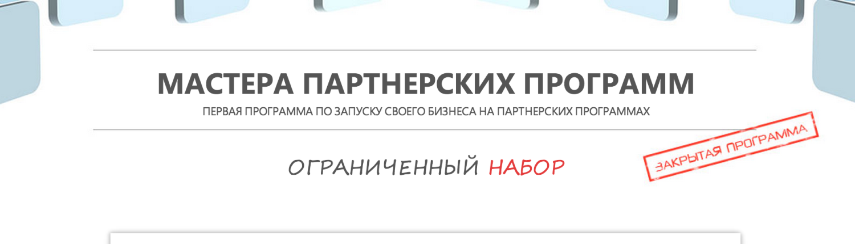 Снимок экрана 2014-12-26 в 21.07.05