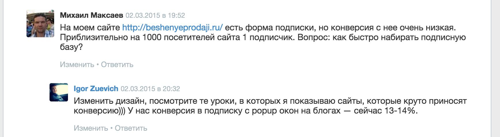 Снимок экрана 2015-03-05 в 13.06.18