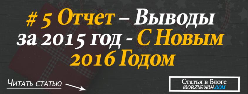 2015vivodi