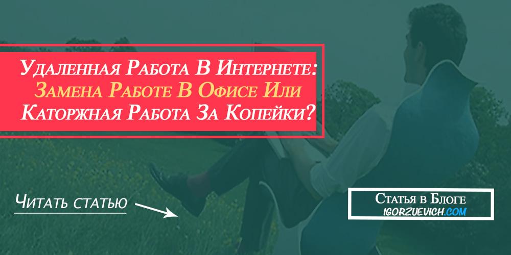 проект достойный труд: