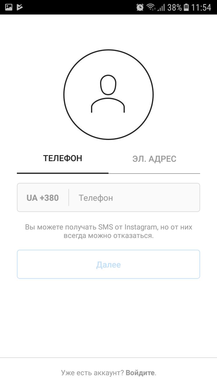 Как сделать надпись в круге на фото в инстаграме