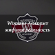 Winners_Academy