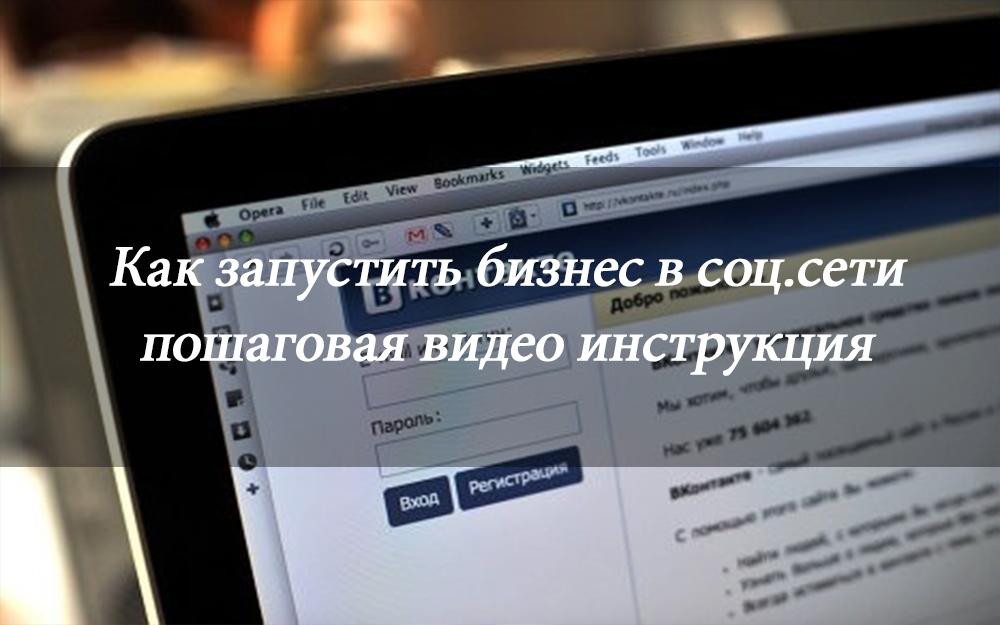 как создать свой интернет магазин вконтакте пошаговая инструкция