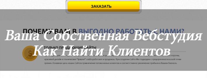 webstud4