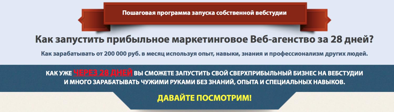Снимок экрана 2014-12-26 в 21.25.35