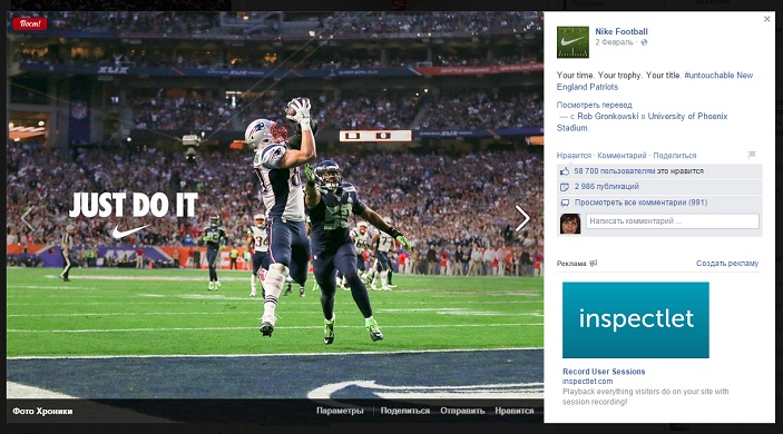 social strategy at nike Today, nike, inc, the world's leader in sports performance and innovation, announced an acceleration of its digital strategy as it continues to define what's possible in serving consumers.