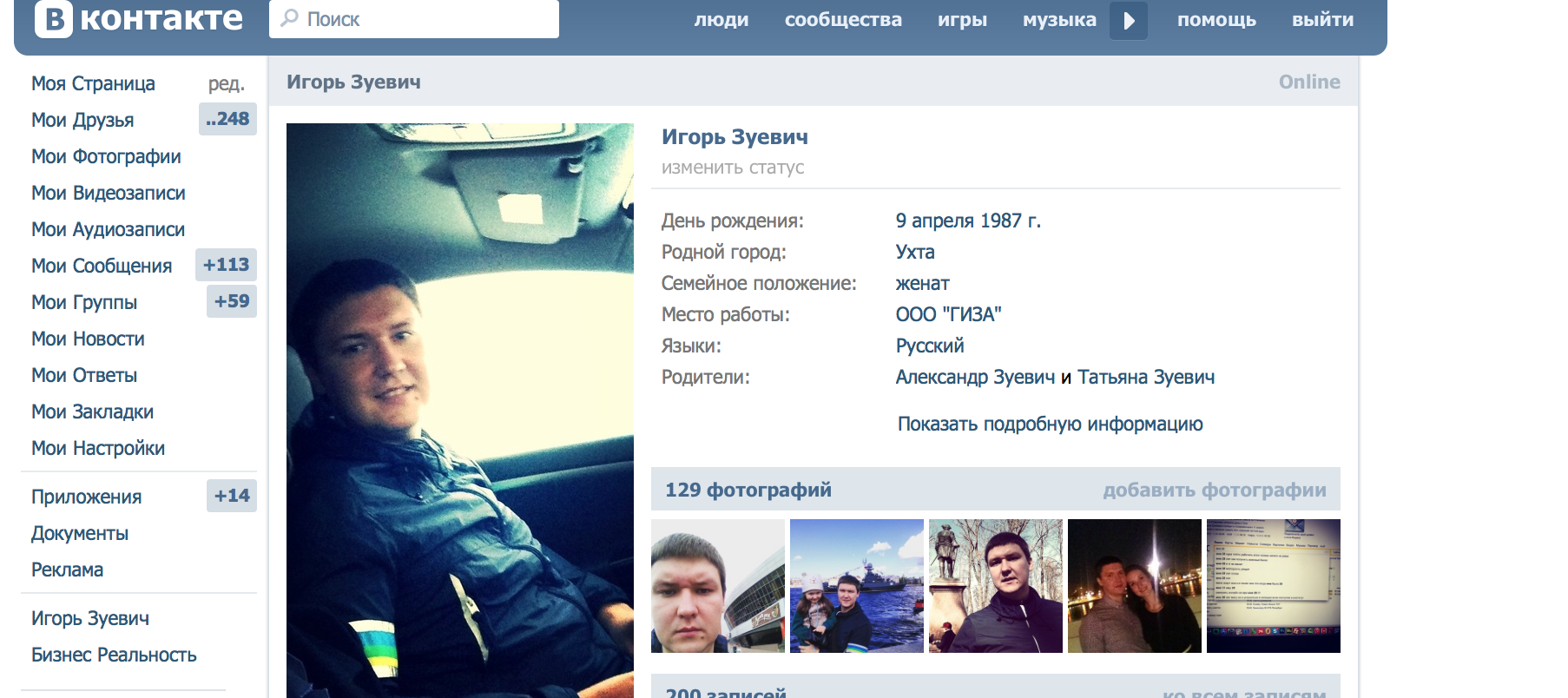 vk_zapros