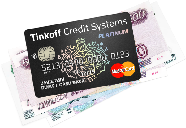 tinkoff_black_card