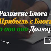 blogizokt