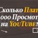 23032016_2
