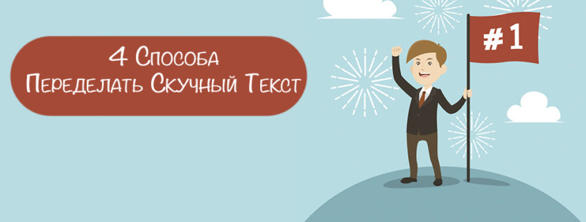 имидж сайта