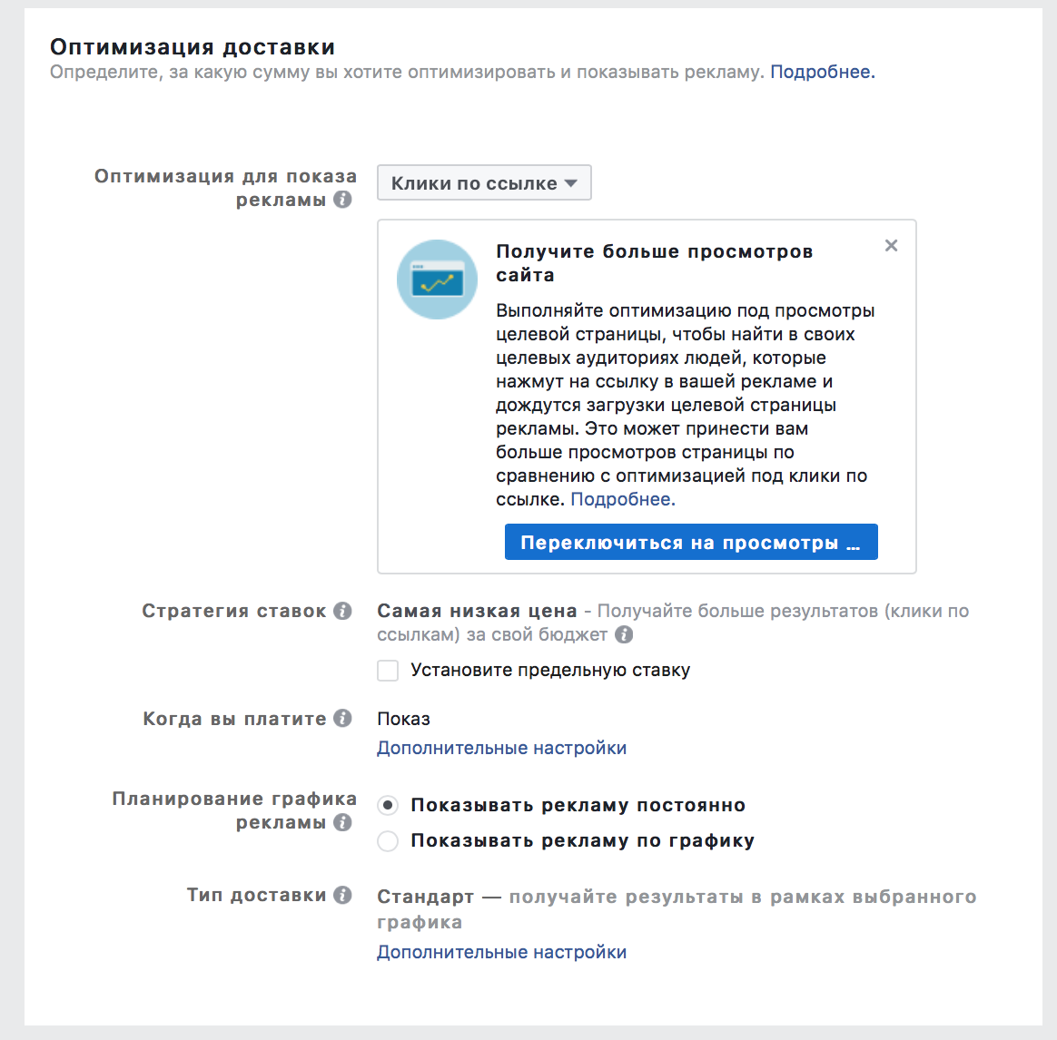 Можно ли кликать по ссылке реклама от google реклама на сайтах днепропетровска