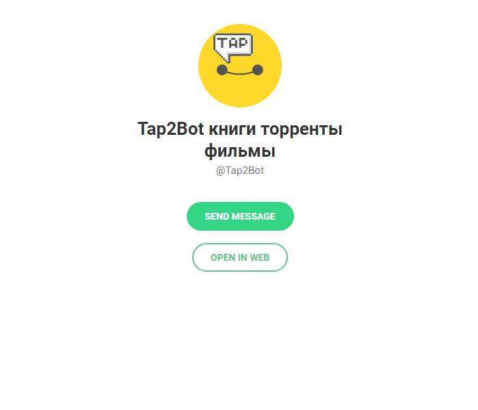 tap2bot