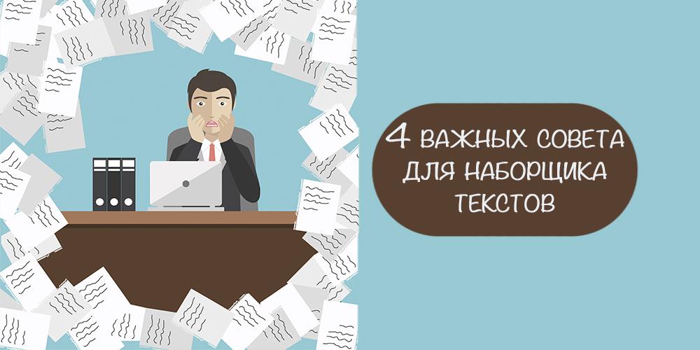 заработать в интернете писателю