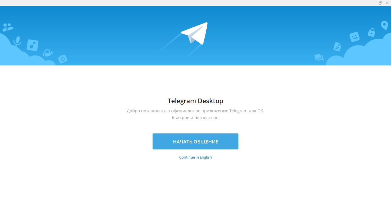 приложение Telegram