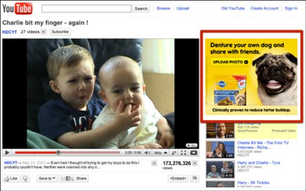 видео в рекламе