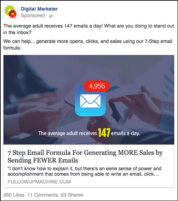 инструменты маркетинга
