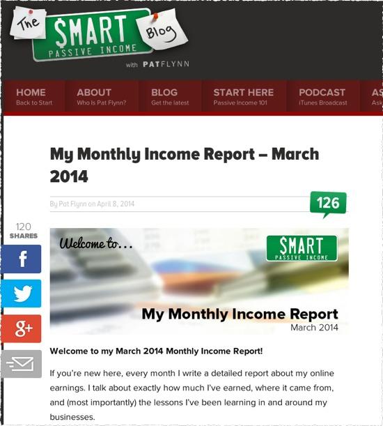 отчет о доходах