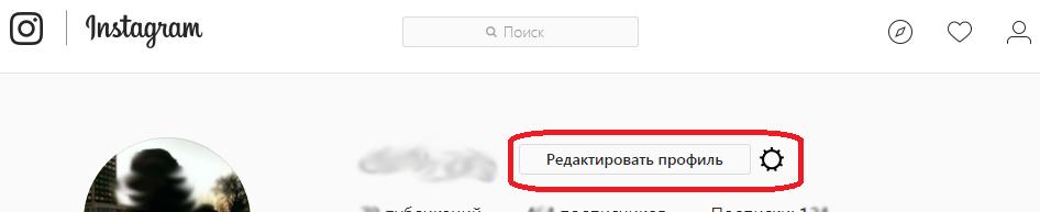 пользователи пк