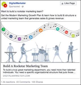 развитие маркетинга