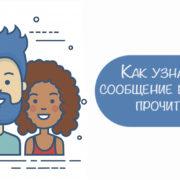 сообщения в Telegram