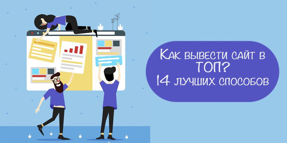 Вывод сайт в топ гугла Шипиловская ссылки на сайт Малая Семёновская улица