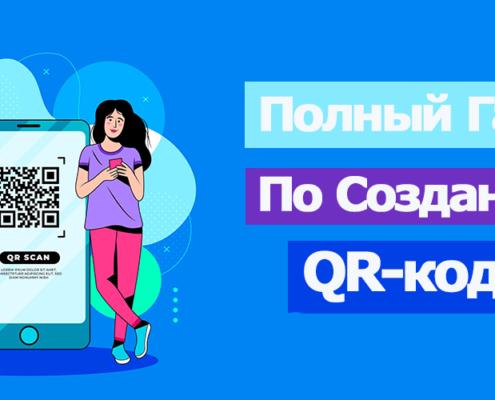 Инстаграм-Визитка